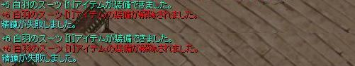 e0066552_1822433.jpg