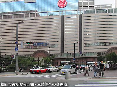 博多レポート3 歩道事情と天神の公共EV_c0167961_1545078.jpg