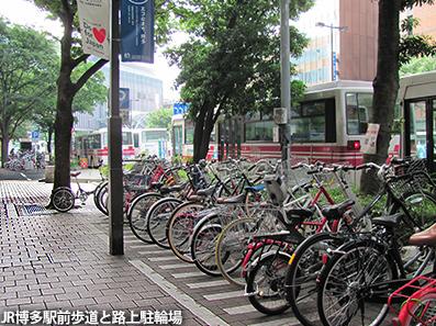 博多レポート3 歩道事情と天神の公共EV_c0167961_1552968.jpg