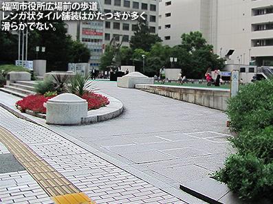 博多レポート3 歩道事情と天神の公共EV_c0167961_1574523.jpg