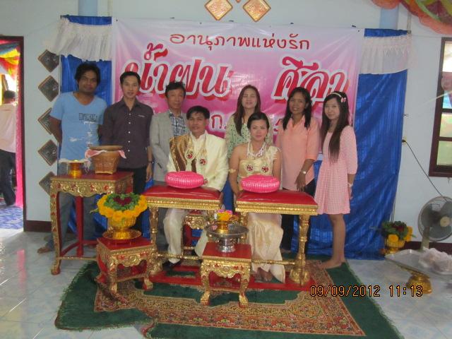 タイの庶民の結婚式_b0100062_1435968.jpg