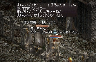 a0201367_1124381.jpg