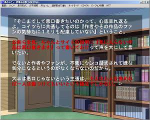 b0110969_0171032.jpg