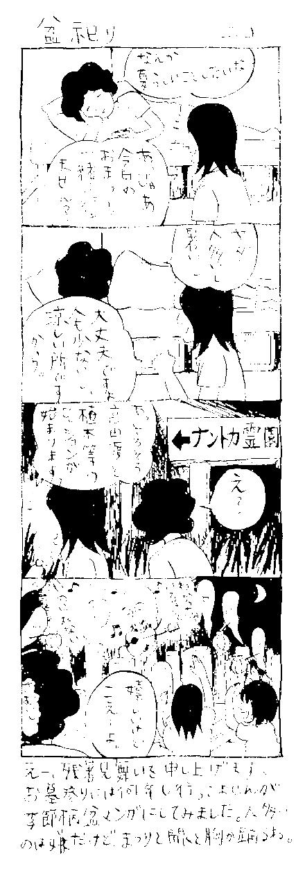 d0164172_2331780.png