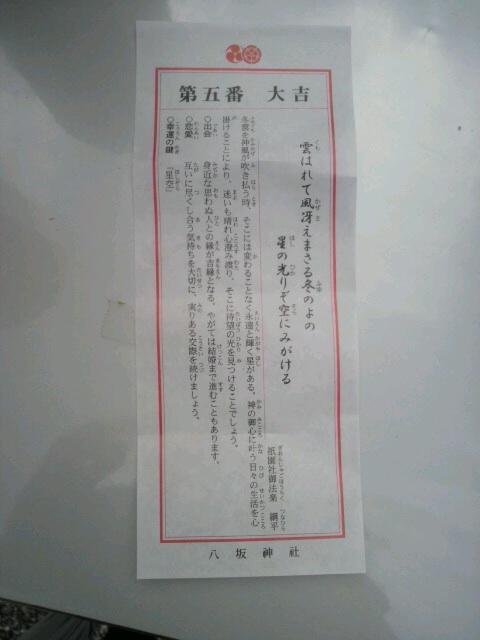 b0222478_003736.jpg