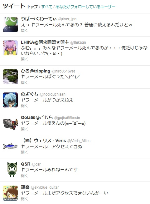 d0061678_20134089.jpg