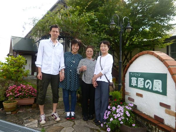 熊本県からお越しのT様_e0262382_15154988.jpg
