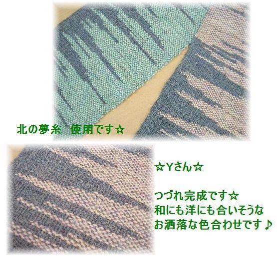 c0221884_16344211.jpg