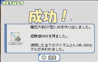 d0032088_10394980.jpg