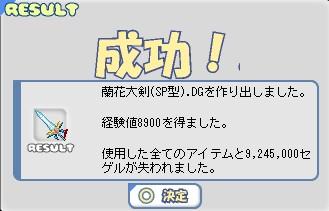 d0032088_1041644.jpg