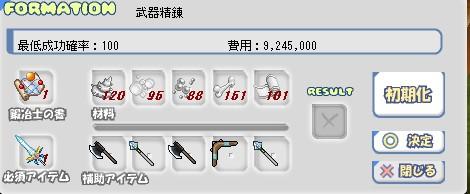 d0032088_11173996.jpg