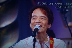 岬めぐりと、神田川_e0290193_2151239.jpg