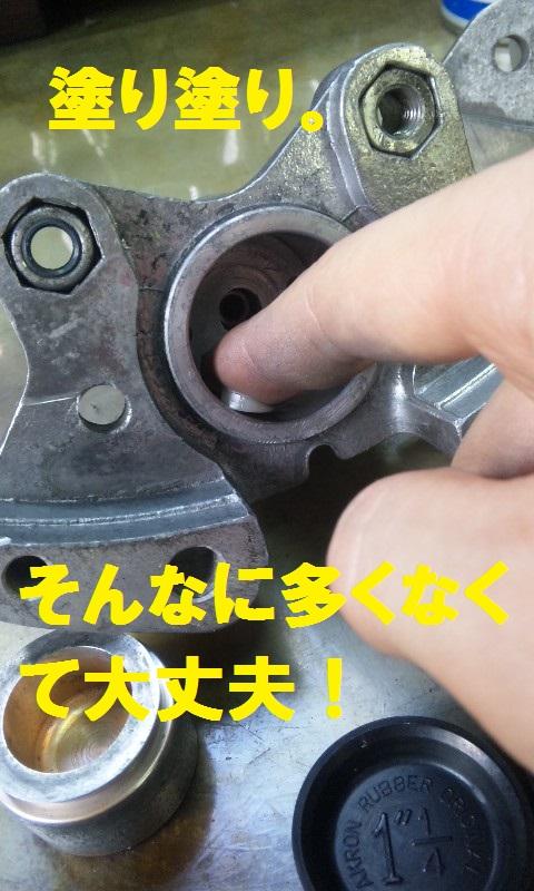 c0187094_1873938.jpg