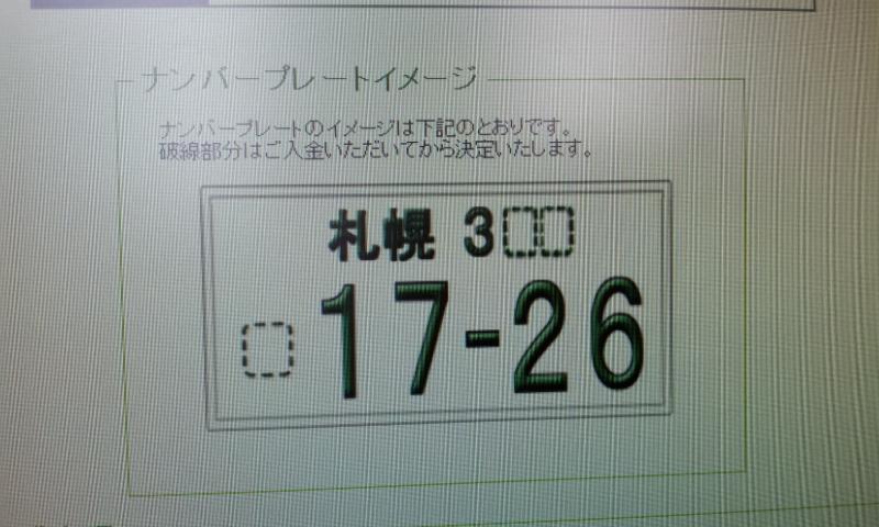 b0127002_20552459.jpg