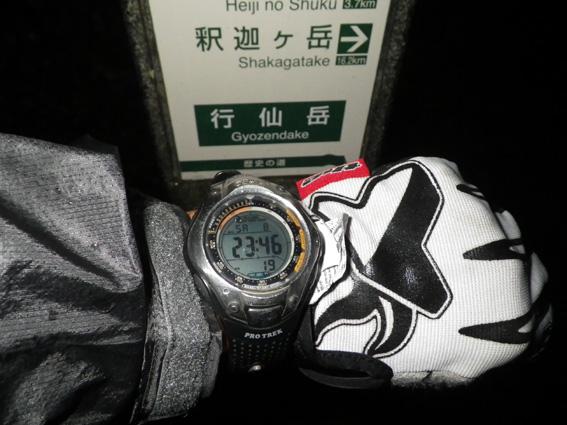 2012.09.08(土)~09(日) 大峰三人衆_a0062810_14443259.jpg