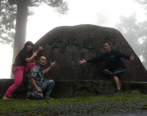 2012.09.08(土)~09(日) 大峰三人衆_a0062810_14484891.jpg