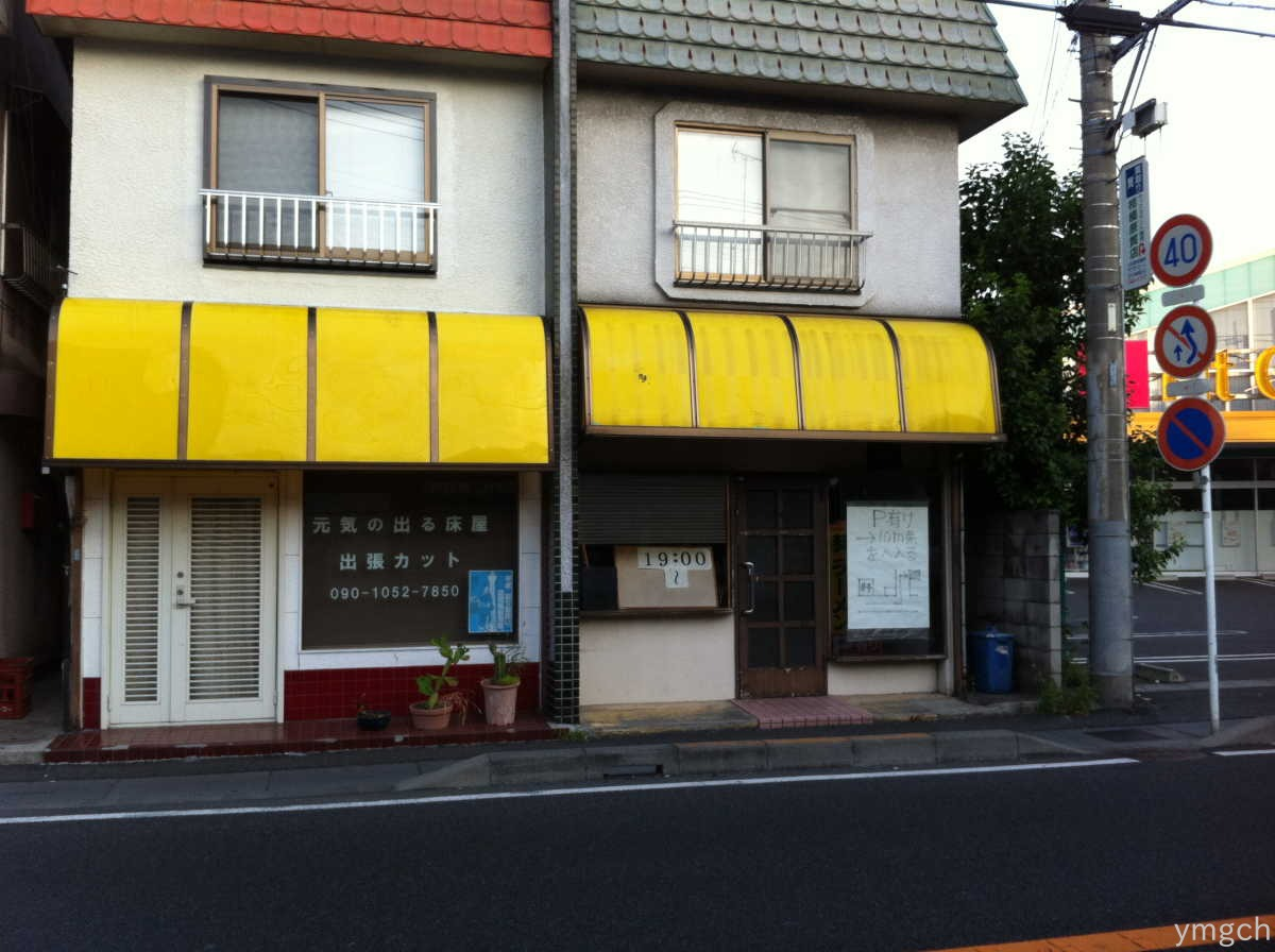 近所の行列ラーメン店_f0157812_12412345.jpg