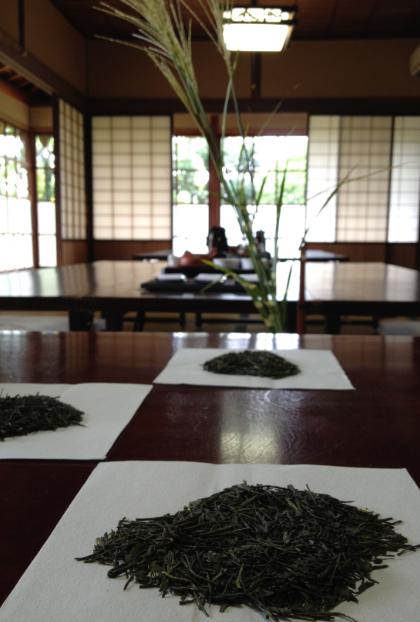 茶和や香(5)、午後のお茶会_b0220318_20552826.png