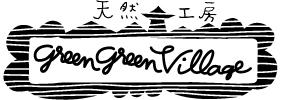 「プレオープン」のお誘い☆_a0125419_9422963.jpg