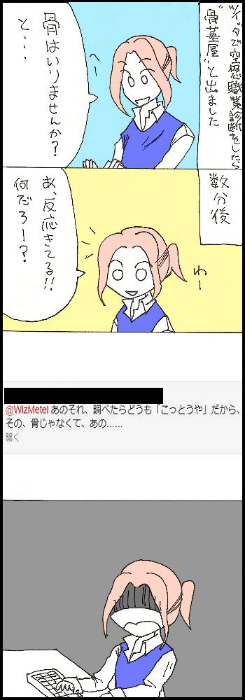 b0236120_17462087.jpg