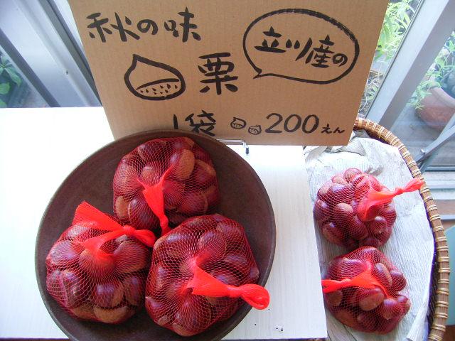 石田さんのハットボール他_b0206421_16161243.jpg