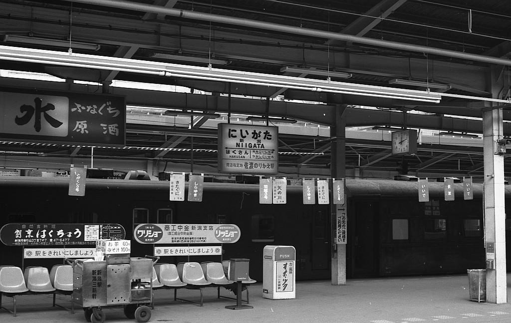 1982年3月 磐越西線225レ~越後線_f0203926_2237499.jpg