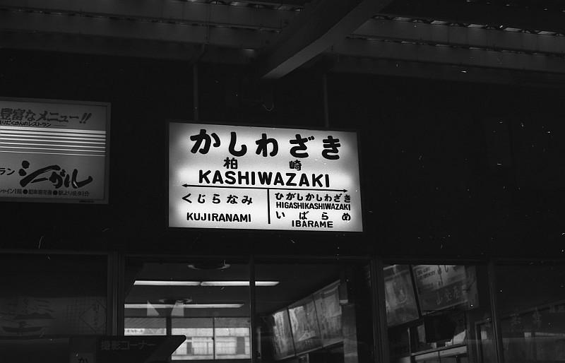 1982年3月 磐越西線225レ~越後線_f0203926_223849100.jpg