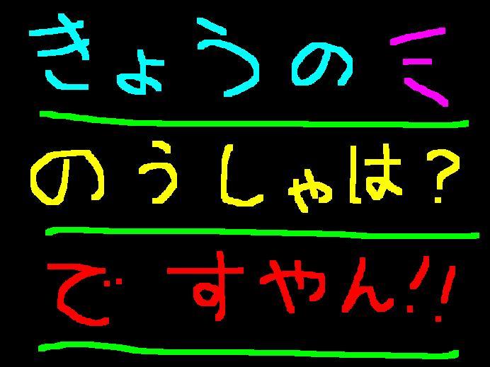 f0056935_2025690.jpg