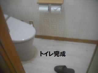 f0031037_21513990.jpg