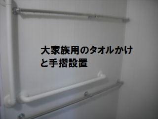 f0031037_21565940.jpg