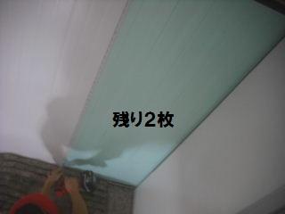 f0031037_21571813.jpg