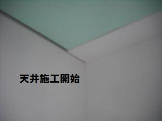 f0031037_21572580.jpg