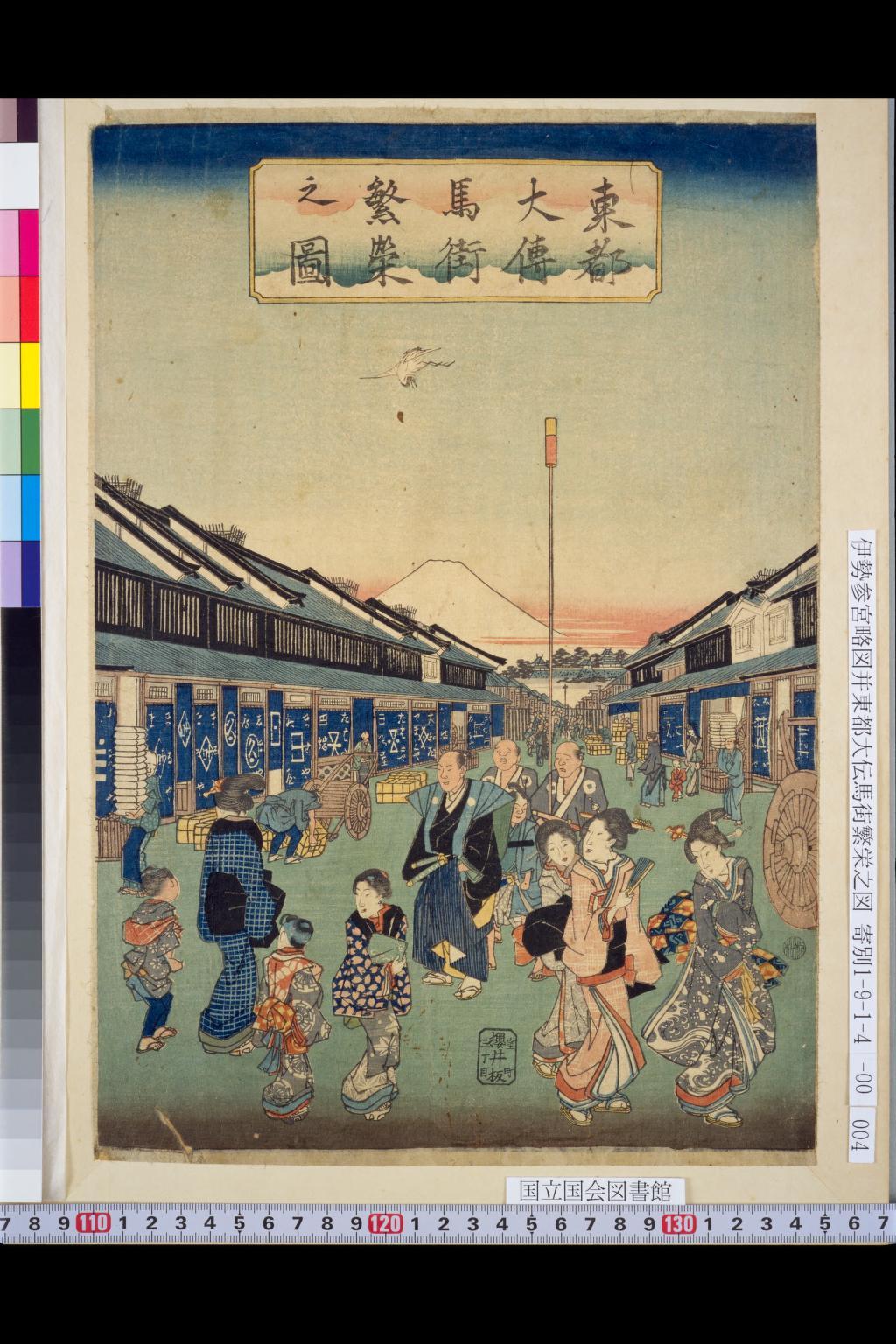 第1回大江戸町人アカデミーのテーマは「べったら市の町、旧大伝馬町の伝統」_d0058440_7135499.jpg