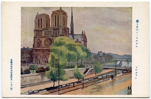 アルベール・マルケの画像 p1_31