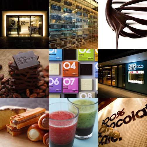 チョコレートはお好き?_b0102247_20341429.jpg