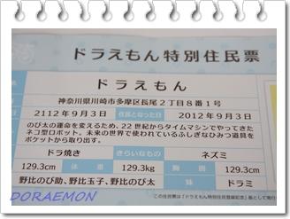 a0153953_17313363.jpg