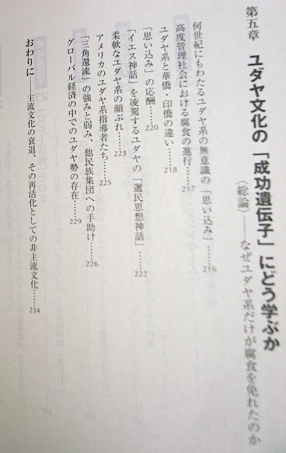 f0134963_19573454.jpg