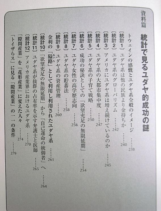 f0134963_19574435.jpg