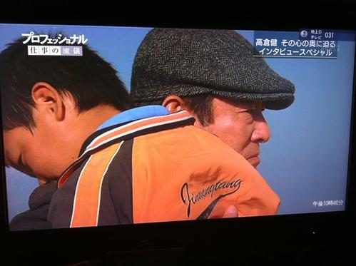 f0133770_010863.jpg