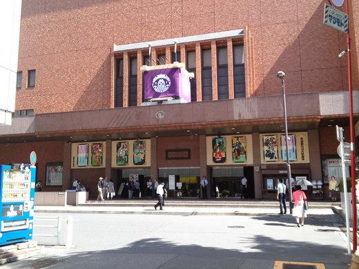 九月大歌舞伎_c0023172_1032099.jpg