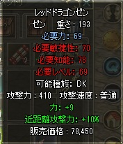 c0233493_13102638.jpg