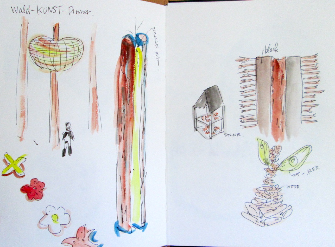 Darmstadt164-8月17日(金)森の展覧会へ_c0100195_19165347.jpg