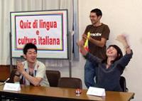 Quiz di lingua e cultura italiana クイズ大会_e0170101_11571993.jpg