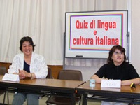 Quiz di lingua e cultura italiana クイズ大会_e0170101_1159681.jpg
