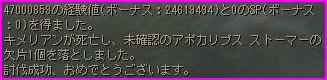 b0062614_1324331.jpg