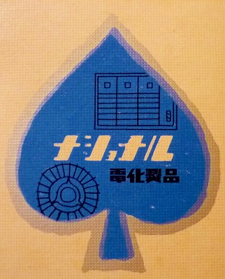 b0167617_198090.jpg