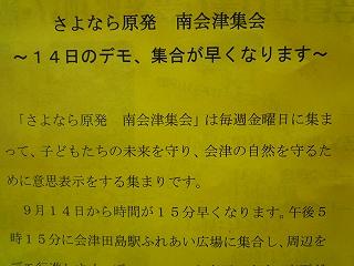 c0189218_7525031.jpg