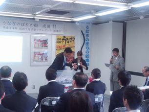 「成田うなぎ祭り」抽選会行われました。_a0218119_175465.jpg