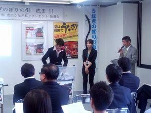 「成田うなぎ祭り」抽選会行われました。_a0218119_1781025.jpg
