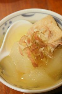 冬瓜と鶏モモ肉の塩麹スープ・・・夏バテに優しい♪_f0141419_6403968.jpg